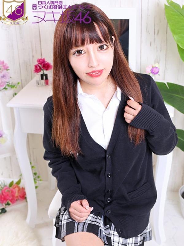 篠田 かりん